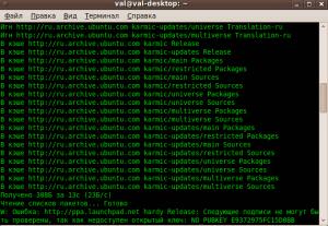 Ошибка отсутсвия ключа в Ubuntu